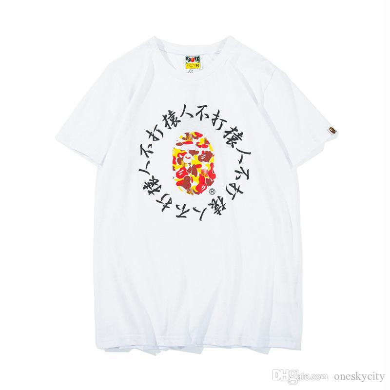 Mono blanco mono camiseta para hombre Un simio de baño de alta calidad de la camiseta del algodón de los hombres de Hip Hop de las mujeres de manga corta S-XL