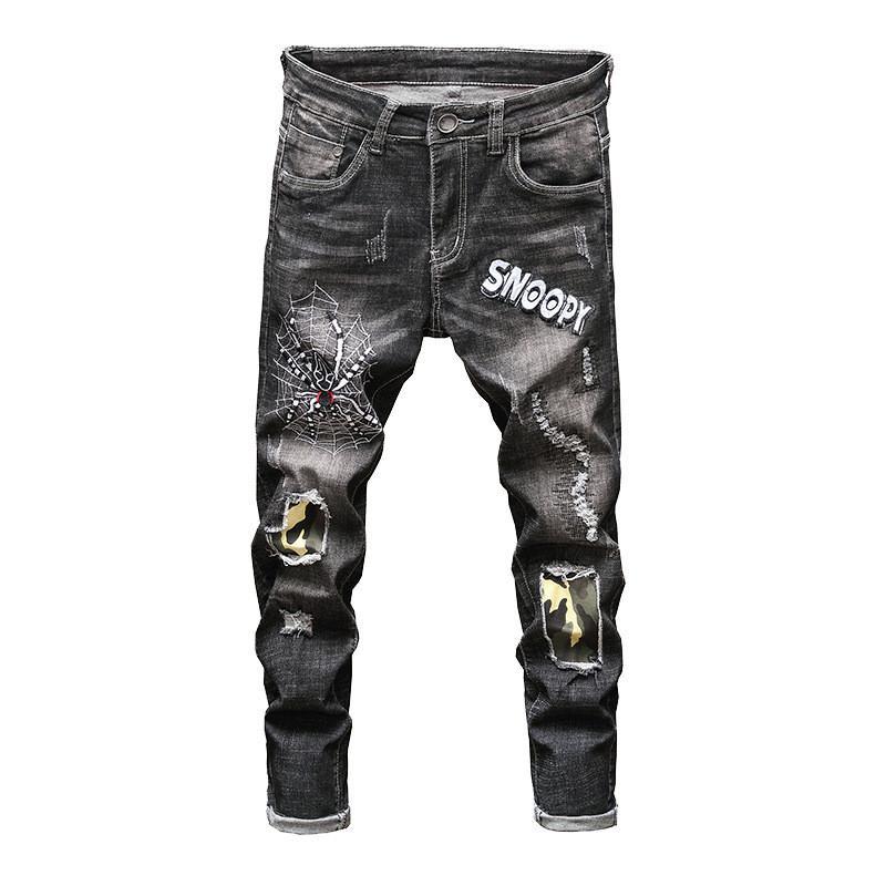 Compre Hombres Con Estilo Pantalones Vaqueros Rasgados Patron Skinny Slim Straight Frayed Denim Pantalones Nueva Moda Skinny Jeans Pantalones Para Hombres A 25 19 Del Tangcaixia Dhgate Com