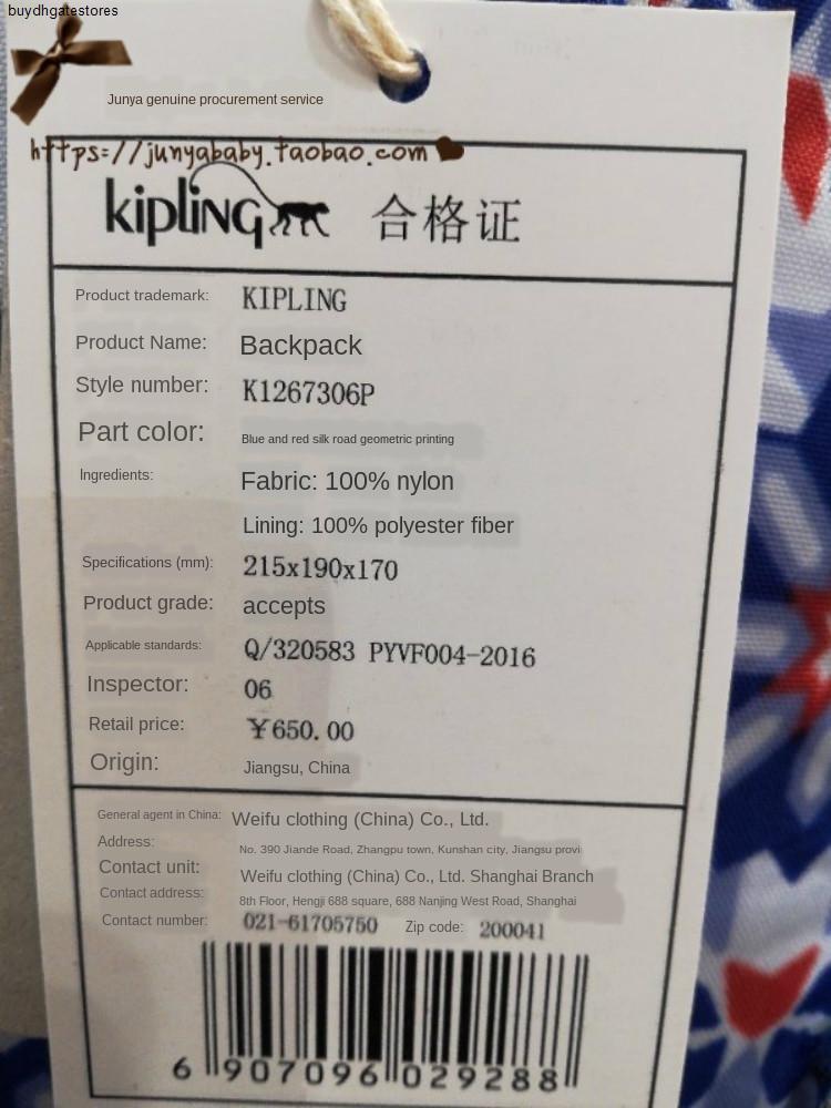 suelo Todos los años Perspicaz  Compre Moda Exclusiva Temperamento Doméstica Kipling Kai Pu Lin Solo Bolso  K1267306p Azul Y Rojo De Seda Geométrico Impresión K126730QZF A 52,81 € Del  Buydhgatestores | DHgate.Com