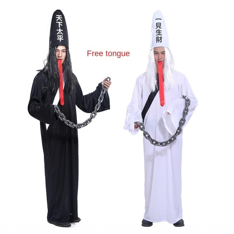 W33nQ H6yVC cospaly Halloween Masquerade e fantasma impermanente desempenho das crianças adulto branco Yama gh cospaly adulto Halloween Masquerade