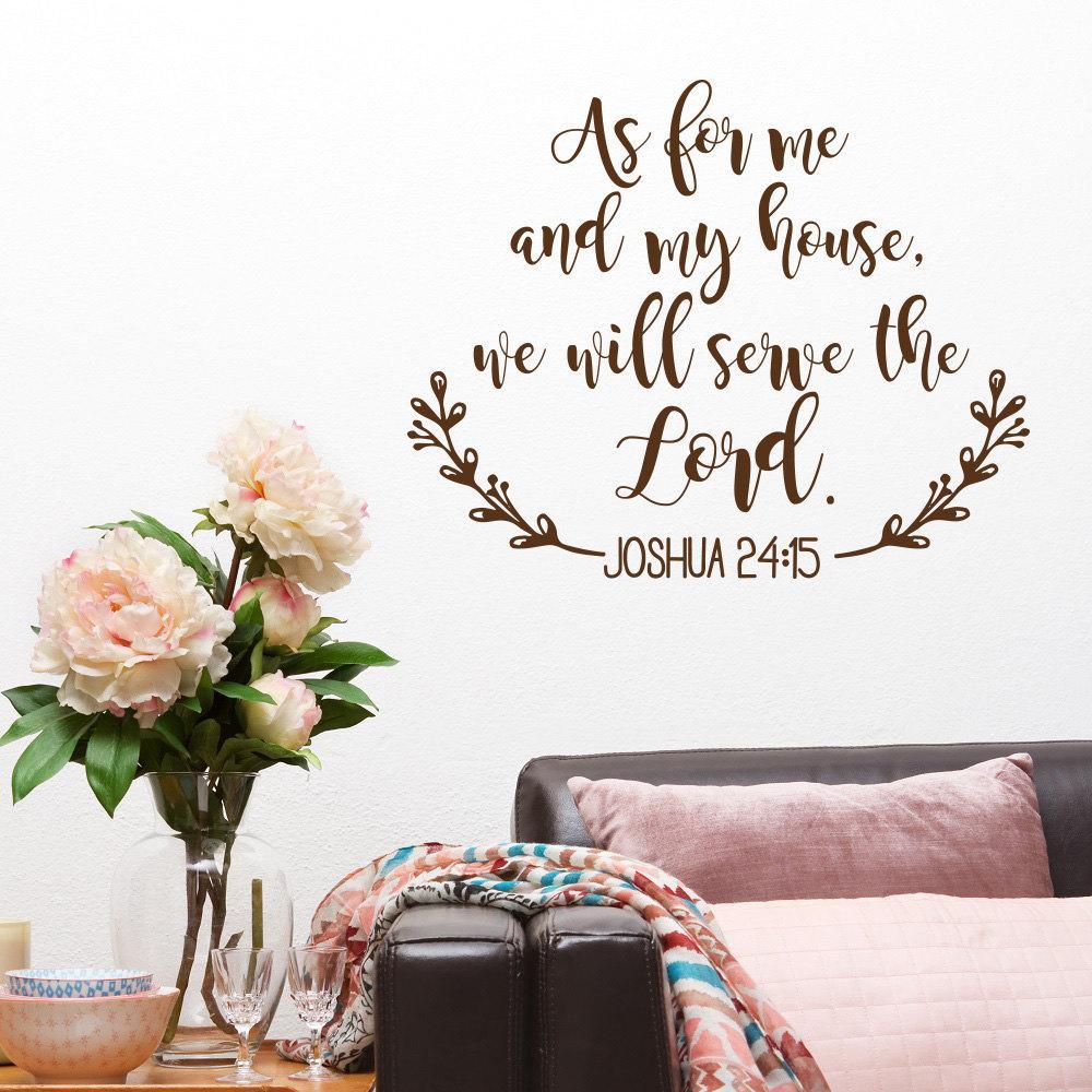 Joshua 24:15 Библия стены стикеры Quote как и для меня и мой дом будем служить Господу Клей DIY Christian Wall Переводные картинки