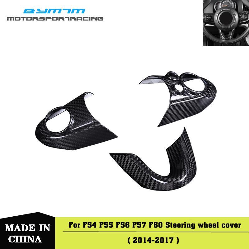 Réelle en fibre de carbone à sec direction couverture Bouton roue intérieure voiture pour MINI F54 F55 F56 F57 F60