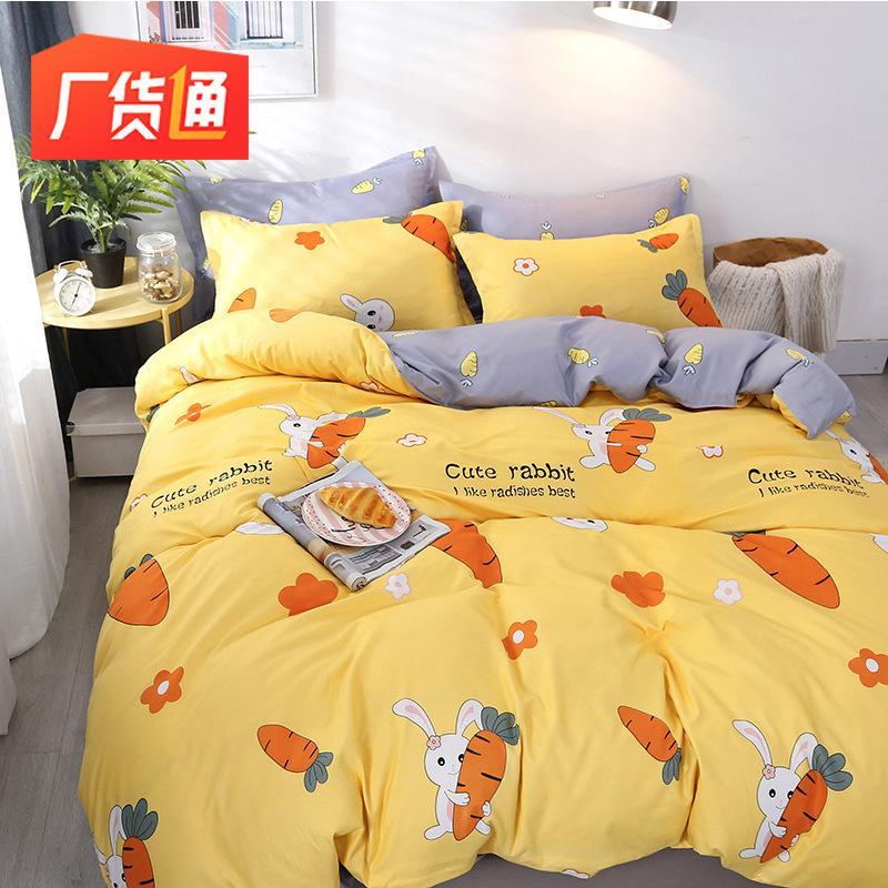 Commercio estero Liquidazione pelle-amichevole di cotone Quattro pezzi Cotton Texture comodo Quilt Cover lenzuolo materasso federa