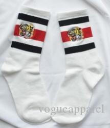 Tigre Embroideried Meias Das Mulheres Dos Homens de Skate Roupa Interior Streetwear Meias Meias Design Listrado Amantes Mistura de Algodão Meias Atlético