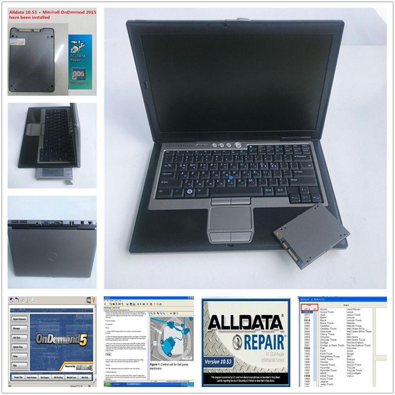 DELL used Laptop D630 4GB 1TB super SSD fast speed Car Auto Repair Soft-ware Alldata V10.53+Mit on demd 5 full set ready