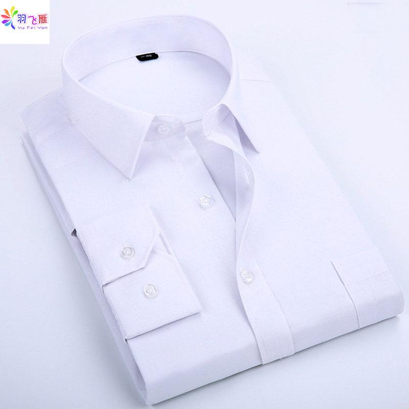Yufeiyan 2019 عارضة قميص طويل الأكمام رجل بنفسجي أبيض رجال الأعمال قميص منتظم صالح القطن اللباس قمصان رجالي كم طويل