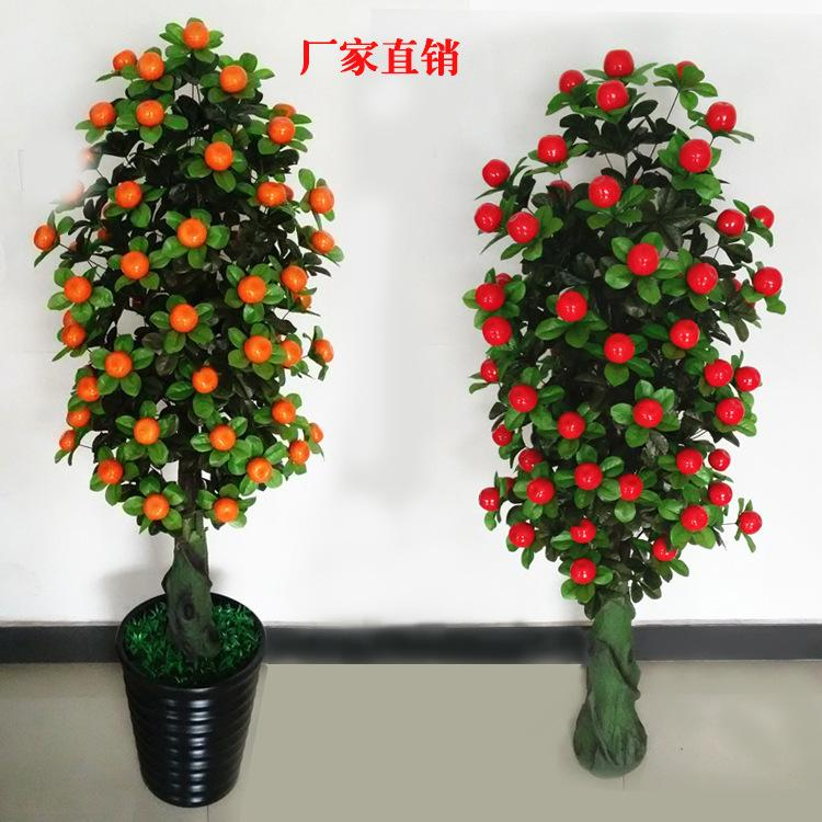 Interior artificial plants 140cm golden orange apple tree without pot living room decoration plastic plants house bonsai