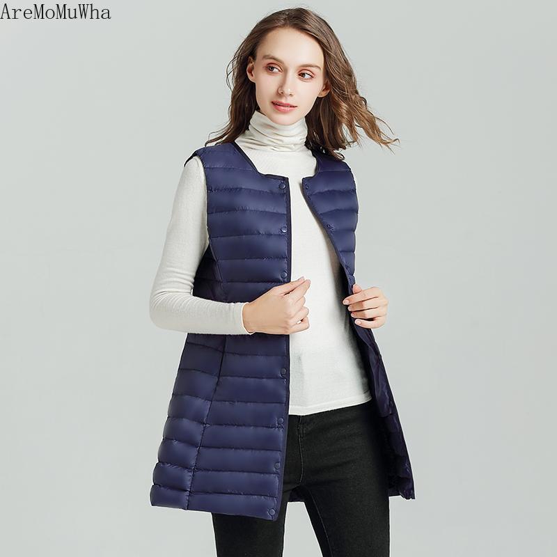 AreMoMuWha Ligera Chaleco Mujer Primavera Nueva de un solo pecho sección larga de cuello redondo casual interior de la chaqueta abajo concede el QX1059