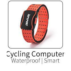 cycling arm computer