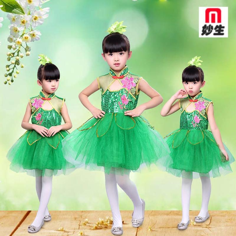 Crianças jasmim fase de grupos vestido de dance dance verde realizando fantasias Festival vestido desempenho Ballet