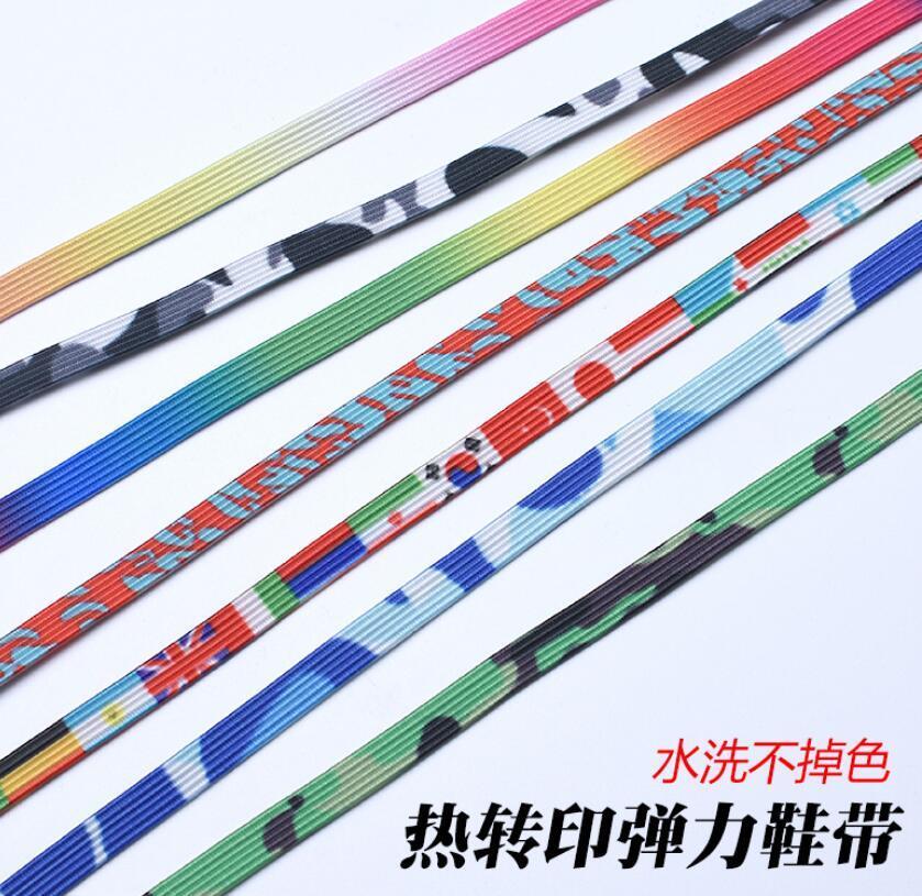 Fashion 100cm New Print High Elastic Pas besoin de lier un lacet d'émulsion