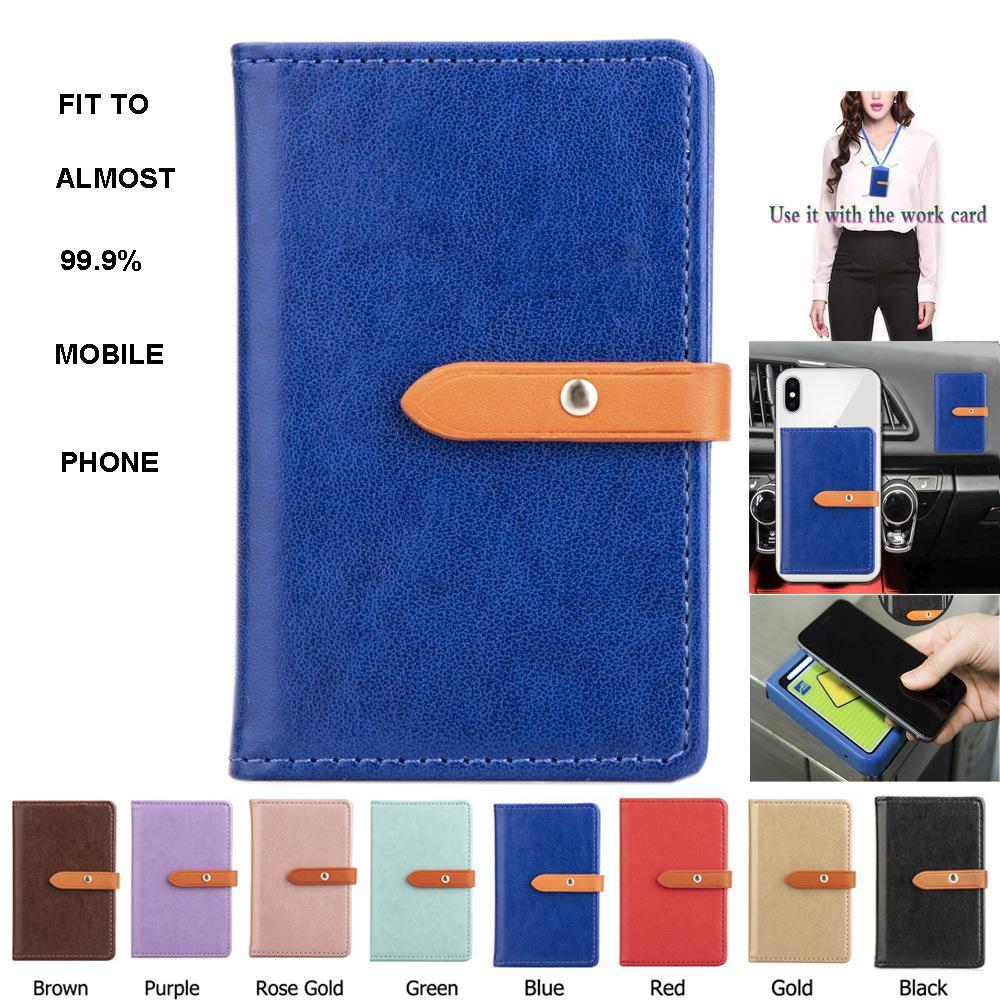 구분할 수있는 지갑 휴대 전화 케이스에 적합한 거의 모든 휴대 전화 ID 카드를 저장하기위한 돈 액자 슬림 클립 크기 10cmx7cm