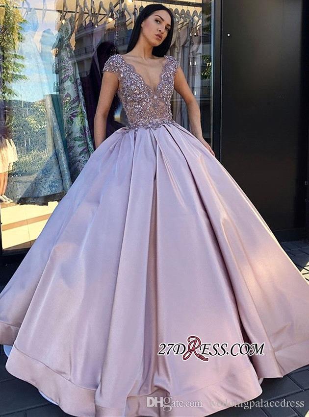 럭셔리 두바이 공 가운 Quinceanera 드레스 V 넥 비즈 크리스탈 라인 석 16 댄스 파티 드레스 Vestidos de Quinceñera 정장 이브닝 가운