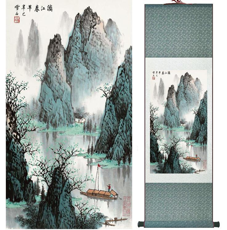 Montaña Y Río Pintura Pintura China Desplazamiento Del Paisaje Paisaje Pintura Del Arte Decoración Del Hogar Foto 041312