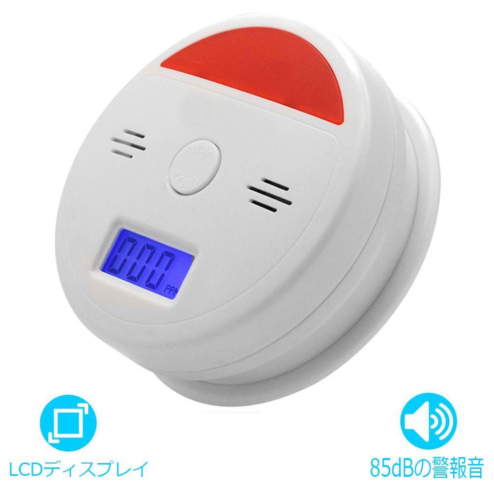 CO Le monoxyde de carbone Capteur de gaz Moniteur d'alarme poisining Détecteur testeur pour Home Security Surveillance 2020 New Hot