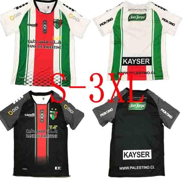 2020 2021 football NOUVEAUTES Palestine Jersey 20 21 Accueil maillot survetement football palestinien Accueil à l'extérieur des hommes de football ensembles chemise