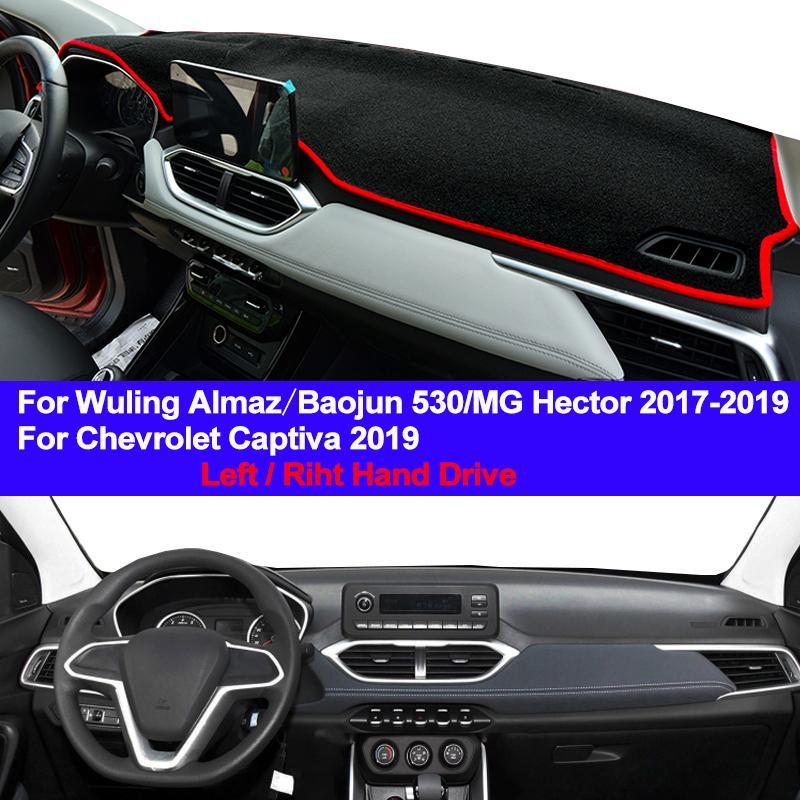 Car Dashboard Cover Dash Mat Carpet For Wuling Almaz Baojun 530 MG Hector 2017 2018 2019 Captiva 2019 LHD RHD Dashmat