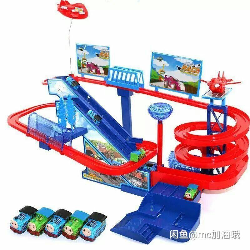 Поезд Модель для обучения Музыка Electric Rail Speed Цвет автомобиля Трек гоночный автомобиль Fun Собирают игрушка подарок на день рождения для детей мальчиков