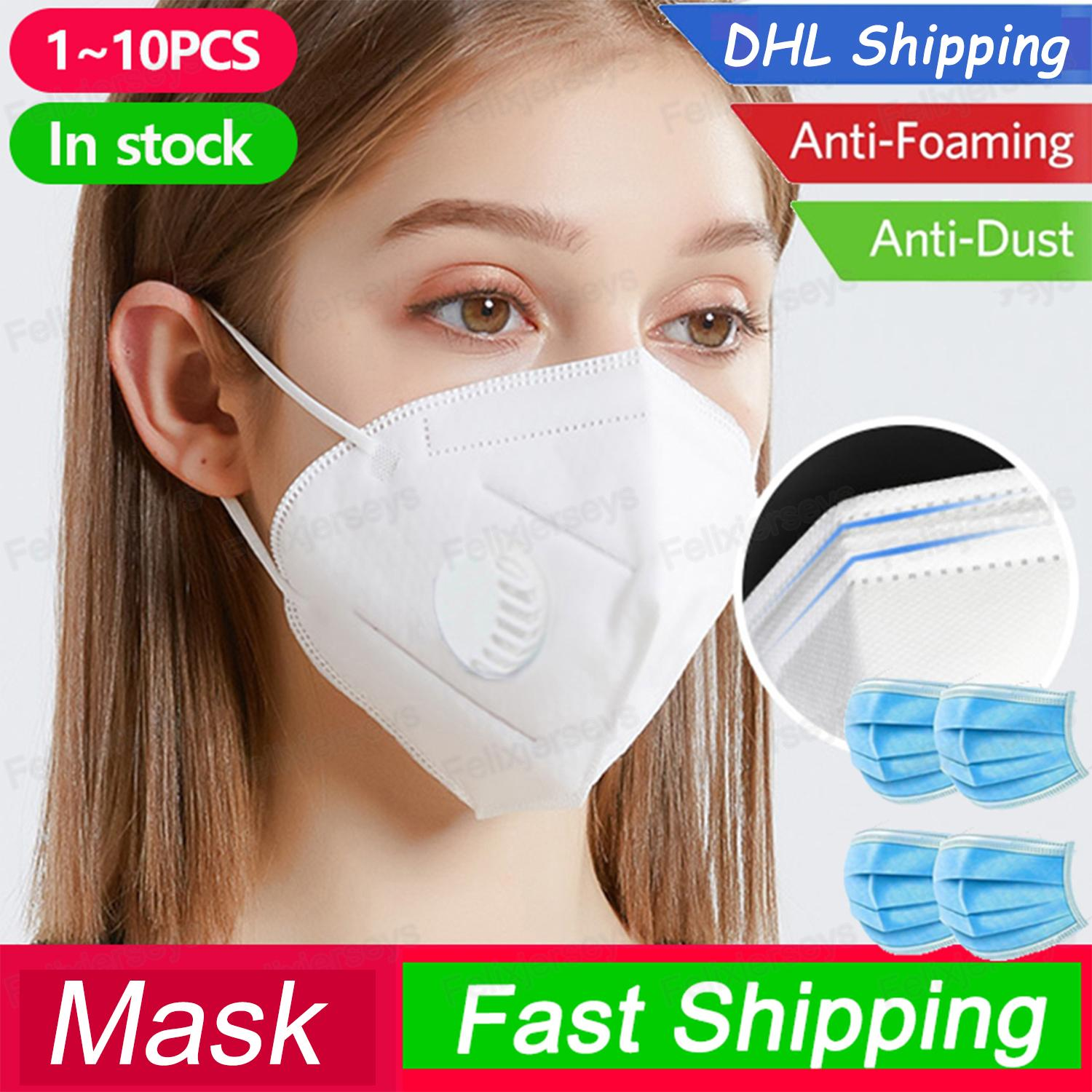 DHL Mask Disposable Face Masks With Activated carbon Filter Respirator Dust Mouth Protective Anti-bacterial Mascherine Mask