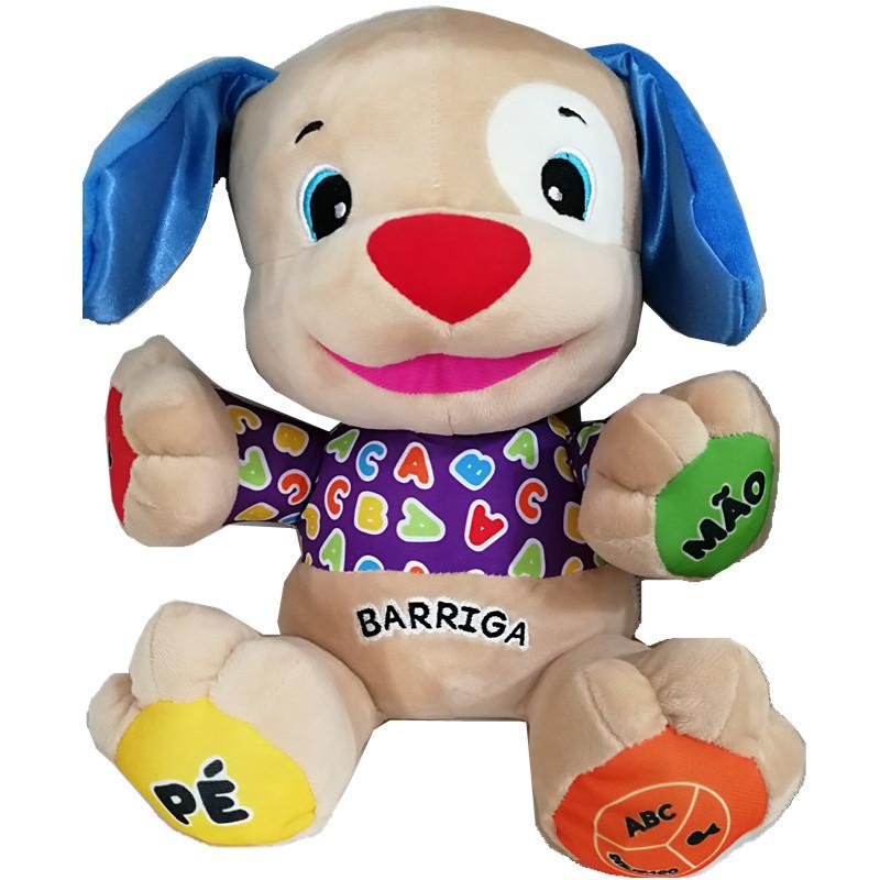 Portuguese Speaking Singing Puppy Toy Doggy Doll Baby Educational Musical Plush Toys in Brazilian Portugues Y200428