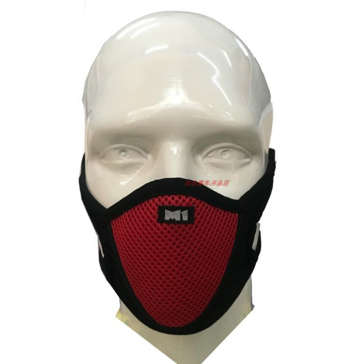 Motocicleta M1 Máscara Locomotora Mascarilla Polvo a prueba de polvo Paseos de bicicleta Ocio Al aire libre Caballero Máscara