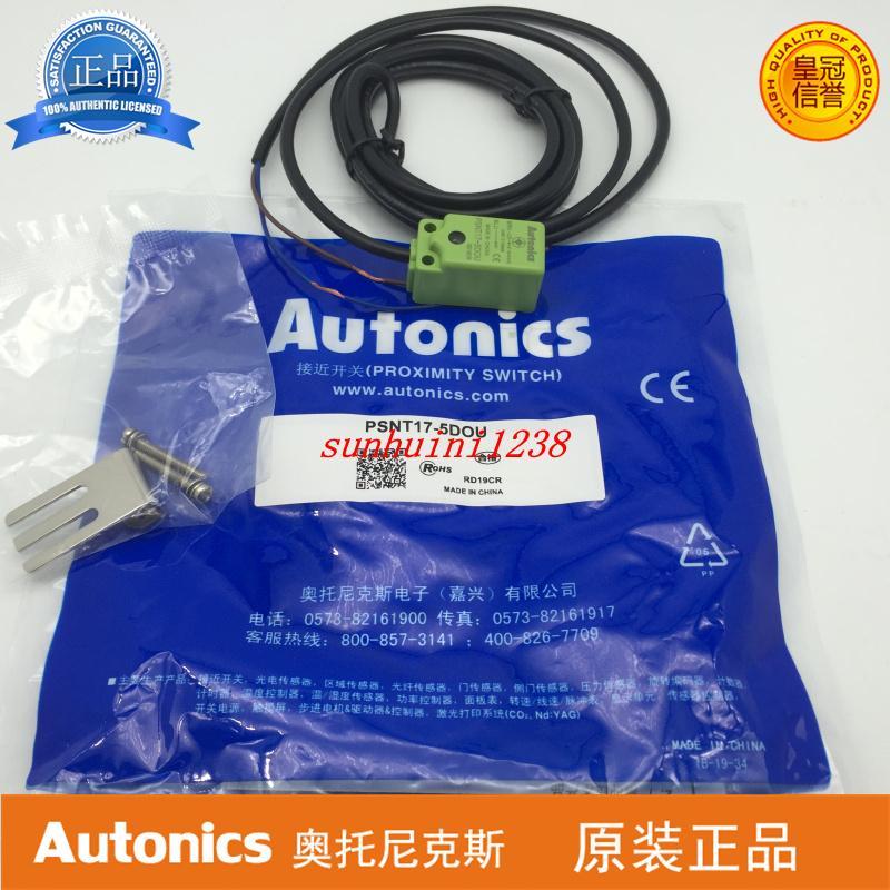PSNT17-5DOU 100% New Original GenuineAutonics Proximity Switch Sensor New High-Quality