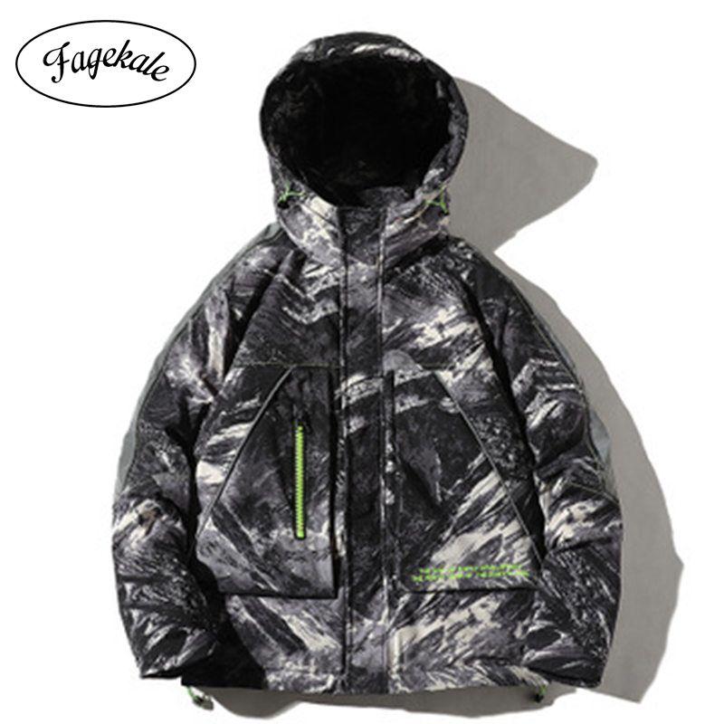Men's 2020 New Korean Camo Men's New Thicken Down Jacket Hooded Winter Casual Cotton Jacket Trend