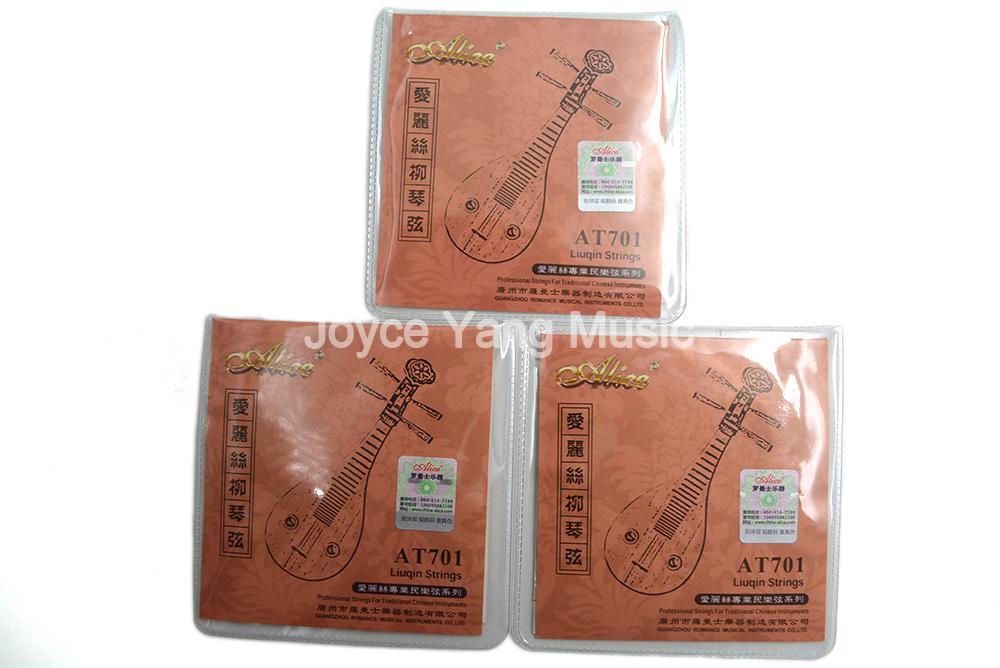 Alice AT701 Liu Qin Strings Örgülü Çelik Çekirdek Bakır Nikel Çekirdek Strings 1-4 Strings Ücretsiz Kargo toptan 3 Setleri
