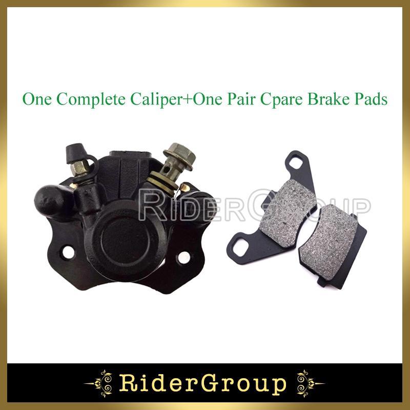 Chinese ATV Rear Brake Disc Caliper Spare Pads Shoes For 50cc 70cc 90cc 110cc Quad Taotao Roketa Sunl