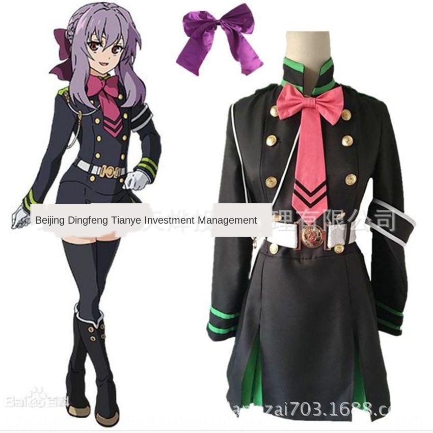 KUQV3 Hiragi clothingof la fin COS fantôme Seraph COS costume Dieu mois uniforme fantôme groupe Shinoa costume cosplay femmes