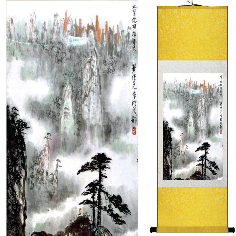 Старая Мода Живопись Пейзаж Искусство Живопись Китайское Традиционное Искусство Живопись Китай Чернила Живопись201907161415
