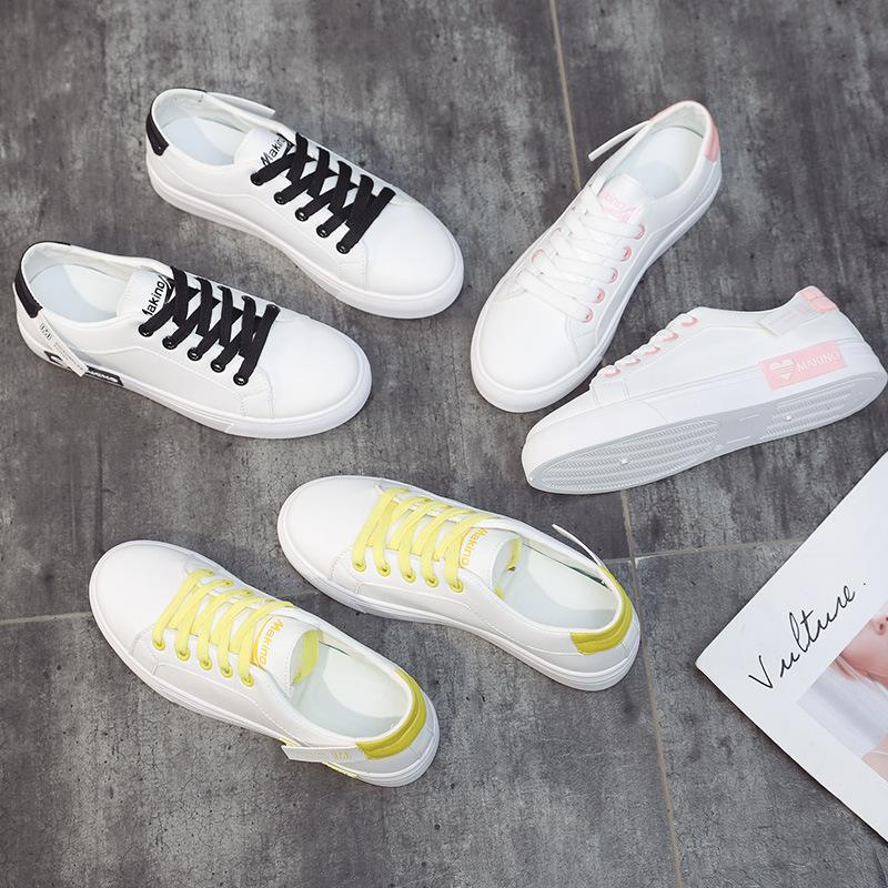 White Sneaker Mens Casual Shoes