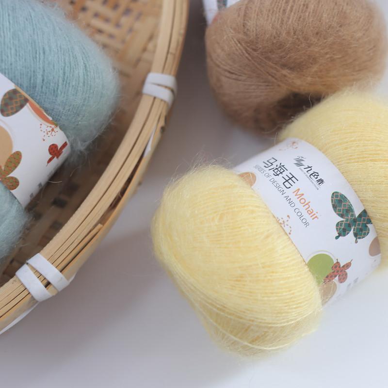 300g (50g * 6p) filato di lana mohair per mano maglieria maglioni Scialle molle sottile filo B