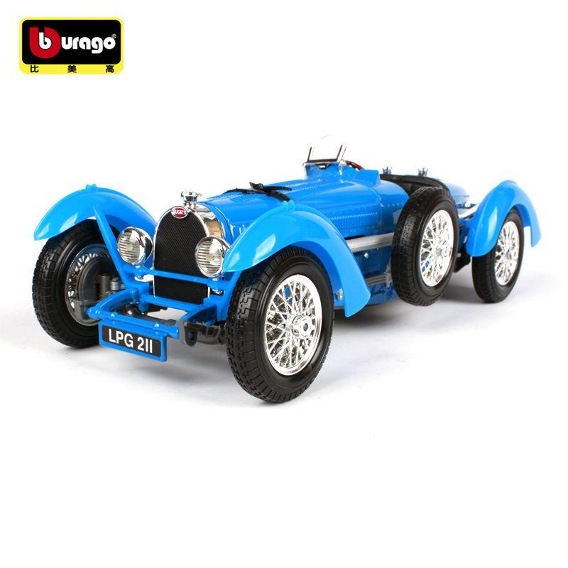 2020 Bburago Diecast Car Model Toys, Retro Bugatti Type, Classic