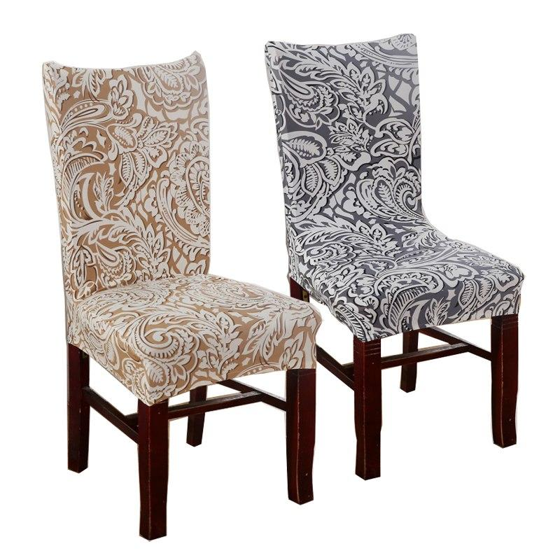 1 Piece Plum Chair Covers Cheap Jacquard Stretch Chair Covers For Dining Room Decoration Short Half Machine Washable 61