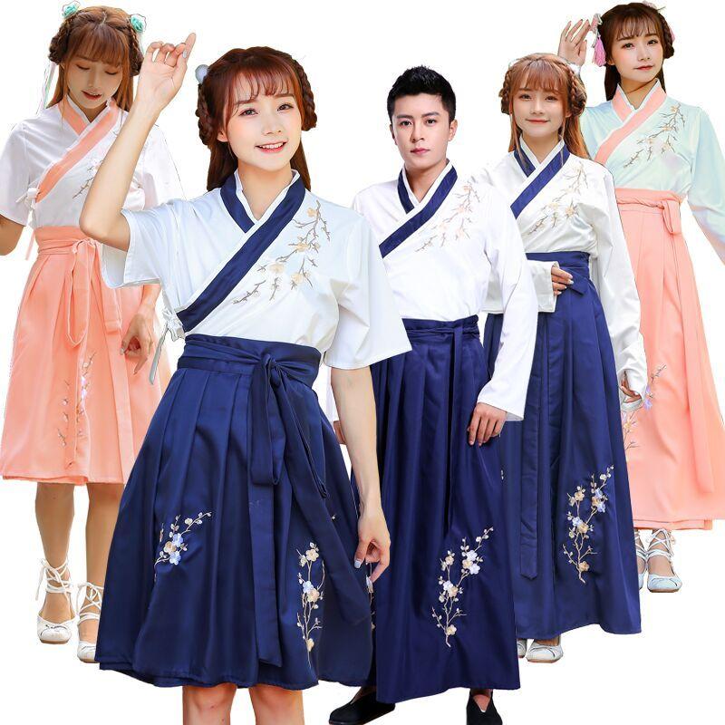 Kleider, Röcke in Brusthöhe, Verbesserung der Han-Kleidung durch die Schüler, Yusheng-Tabak, tägliche Verbesserung der Han-Kleidung und antiker Kleidung