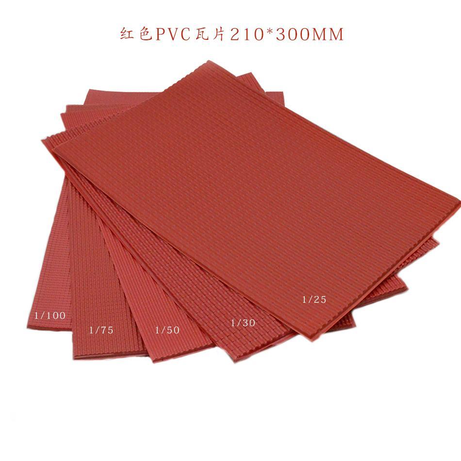 Yeni 210x300mm mimarisi modeli PVC karo çatılar, plastik Ölçeği kırmızı tabaka PVC 1 / 25-100 modeli matrials