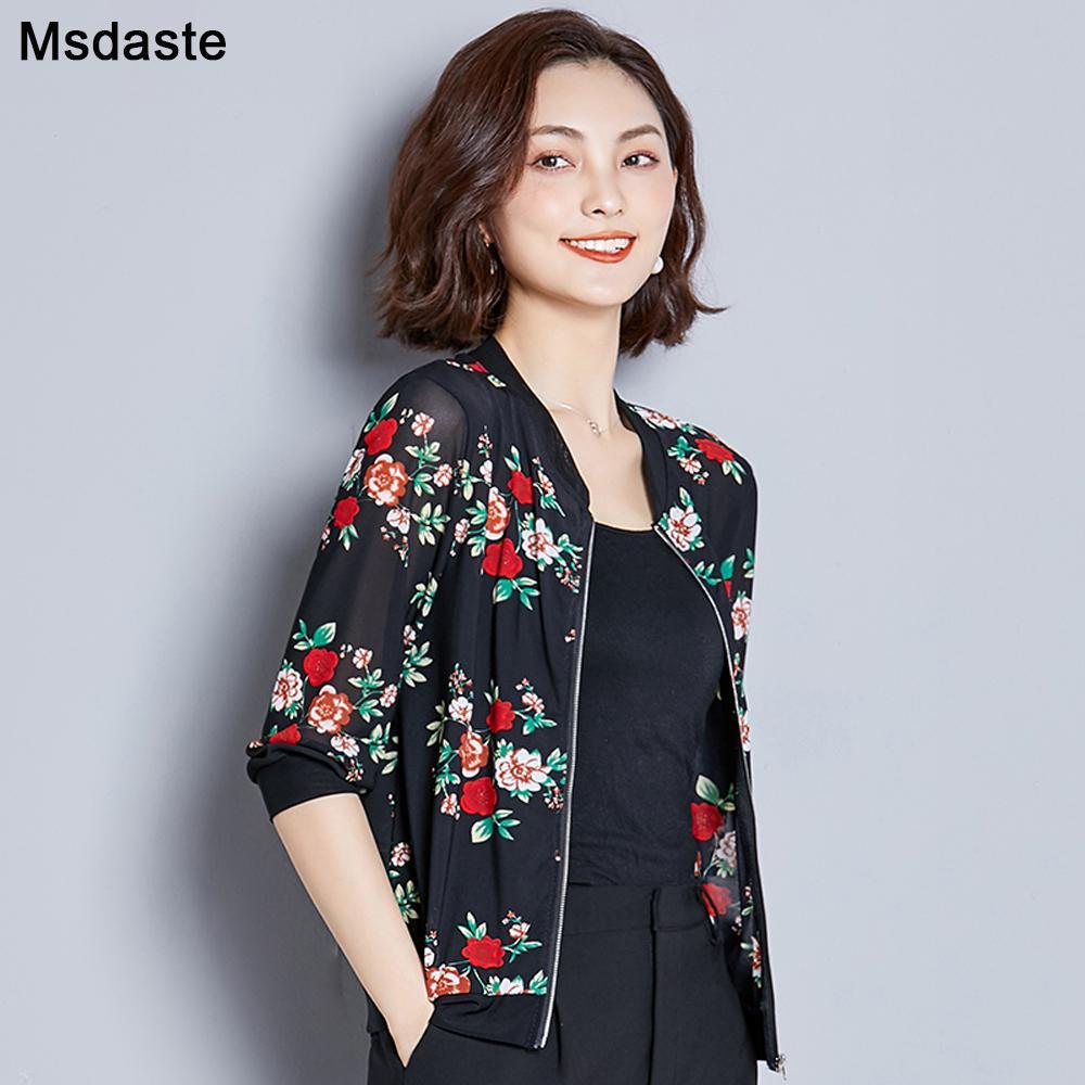Женские куртки плюс размер короткое женское пальто молния 3/4 рукав горошек цветок точка Леопард весна осень пальто женщины бомбер куртка