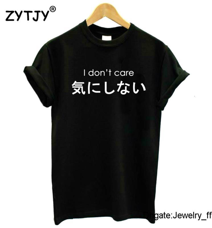 Yaparım değil Bakımı Japon Mektupları Baskı Kız Hipster sokak giyim Bırak Gemi için Kadınlar Tişört Pamuk Casual Komik T Shirt Baskı Tshirt Ins