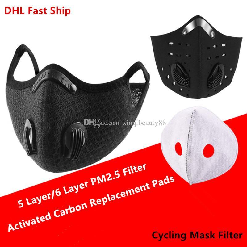 DHL Fast Ship 5 Layer Замена фильтра пыле Солнцезащитный РМ2,5 Велоспорт Mask Filter 6 Layer фильтр с активированным углем для Маски для лица велосипедов
