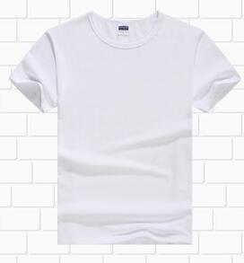 00021Customized uomini e 456 manica corta T-shirt abiti da lavoro camicia culturale fghfhyhgfh delle donne possono essere stampati