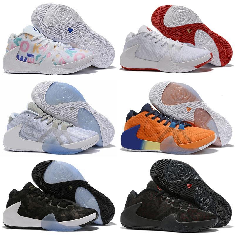 2020 Yeni ZOOM Yunan Freak 1 Giannis Antetokounmpo Siyah Turuncu Altın GA Ben 1S İmza Çocuk Basket Ayakkabısı Trainer GA1 Spor Spor ayakkabılar