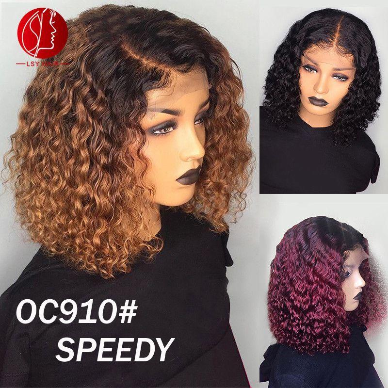 OC 910 تخصيص 100٪ جودة عالية موجة المياه الشعر البشري بوبو الباروكات الشعر الإنسان الجبهة الدانتيل الباروكة عقال سريع شحن مجاني