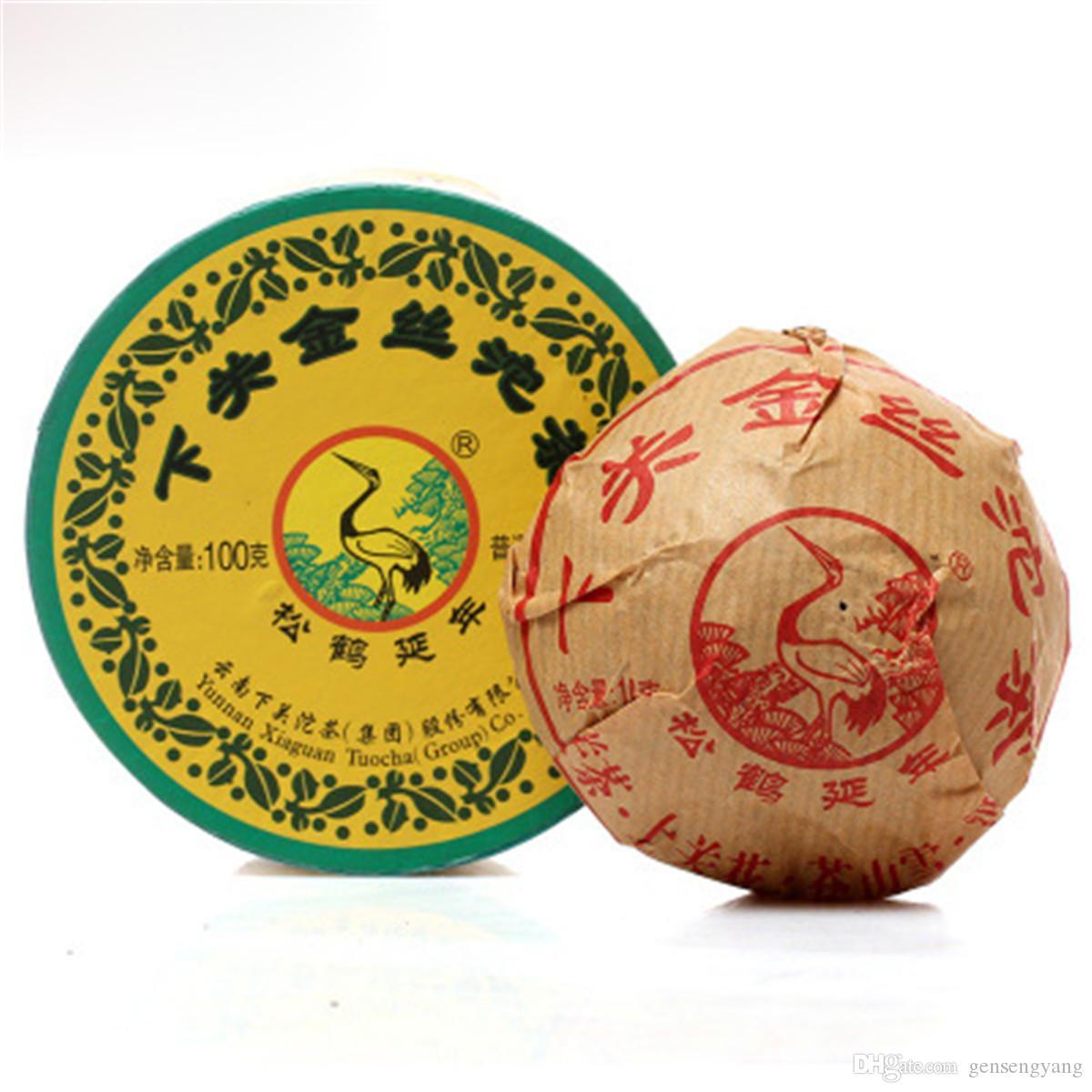 100g Raw Puer chá Yunnan Xiaguan seda dourada Puer chá Pu'er Organic mais velho Árvore Verde Puer Natural Puerh Tea Cake Factory Vendas Diretas