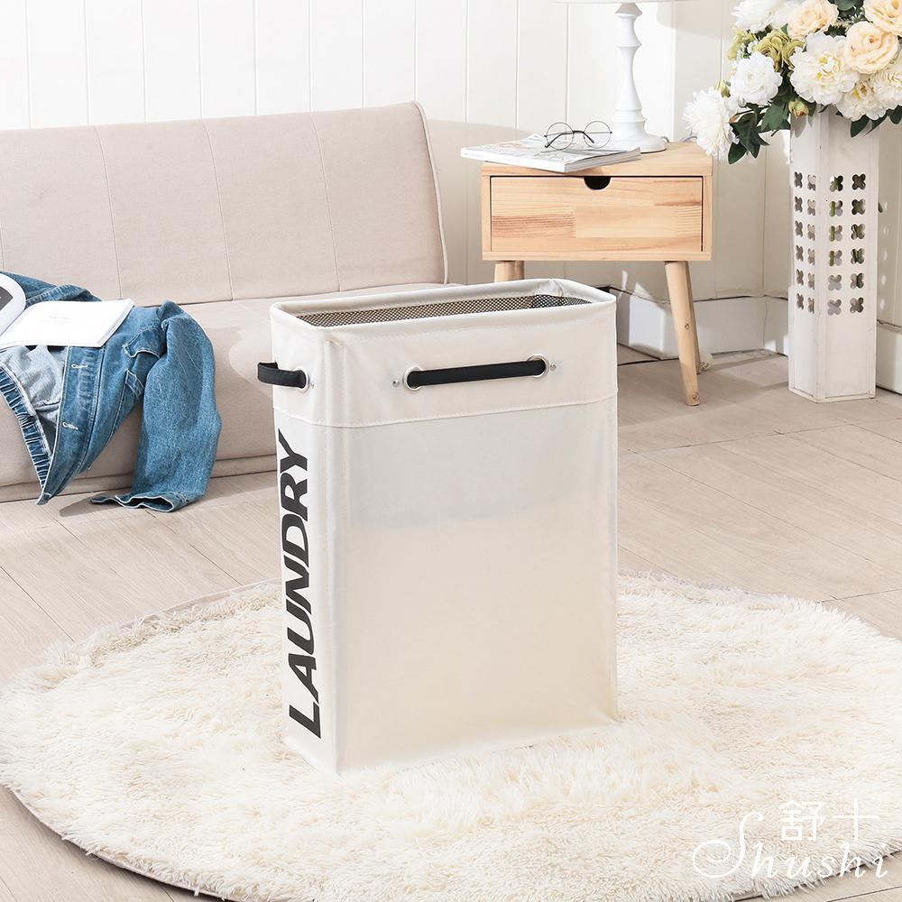 Шуши модно тонкого водонепроницаемого мешок прачечного белый складной грязный ткани белья бен домашнее использование складной корзина для белья угловой SH190923