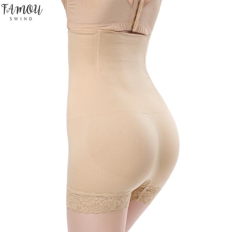 Брюки для тела женщины Shaper Трусы высокой талией управления талии для похудения Бесшовные Shapewear Пластика живота Girdle Butt Lifter Нижнее белье