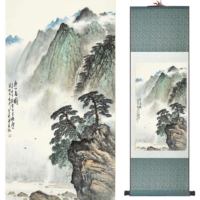 Landscape Painting Home Office Decoration Chinese Scroll Painting Mountains And River Painting 19050903