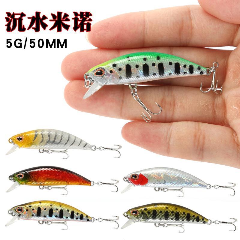 Pesca Luyabait cebo duro de 50 mm / 5 g de Split anillo plano Cuerpo Longcasting 3D Ojos alta calidad gancho afilado envío
