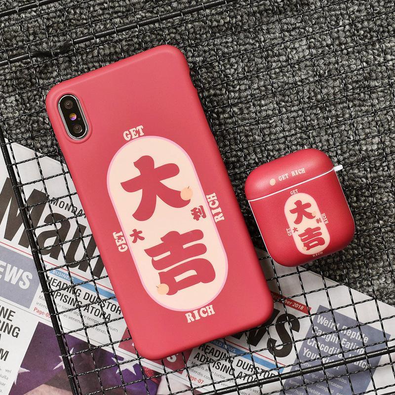 Personagens iPhone caso chinês Get Rich casos do tipo do telefone capa para o iPhone 6 / 6S X XS MAX XR 7/8 Além disso Capa protetora B103655V