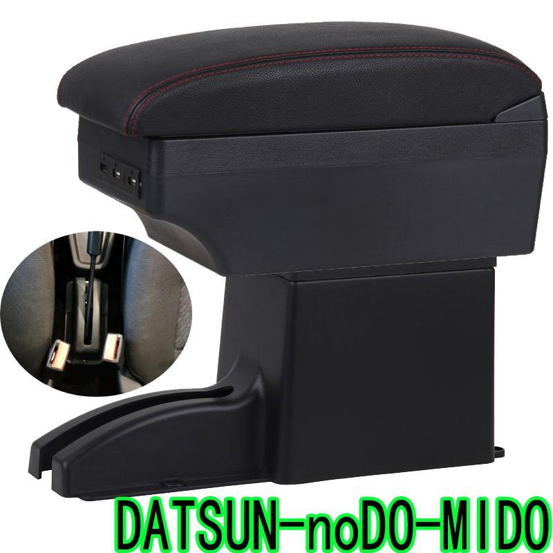 Для Datsun на-DO подлокотников Box Datsun ца-DO Универсальных автомобильной Центральный подлокотника ящик для хранения Модифицированных аксессуаров